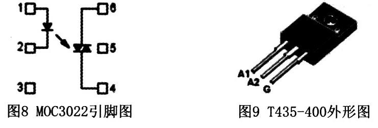 T435-400可控硅引脚图及外形