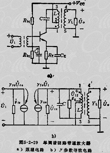 选频放大器电路 及工作原理 电路图 电子产品 高清图片