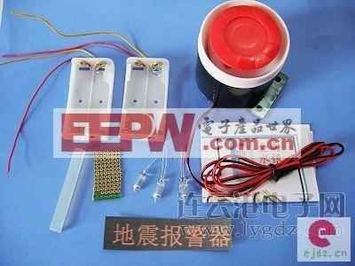 地震报警器的制作-卫生保健电路图-电子产品世界
