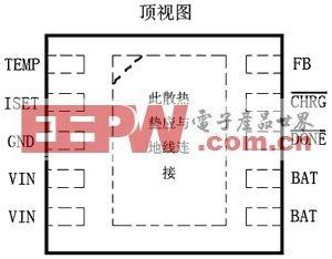 磷酸铁锂电池充电器CN3059