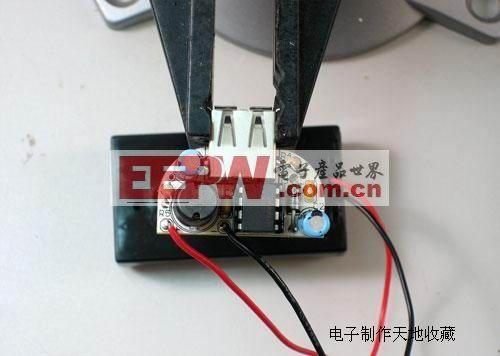 让干电池为USB设备充电的小能量盒