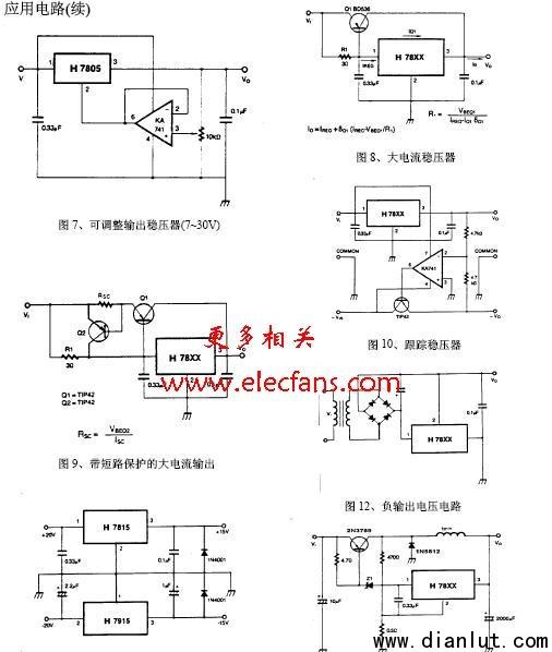 7905稳压电源电路图 电路图 电子产品世界