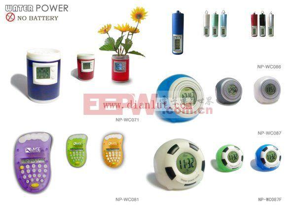 环保的水能源电子钟