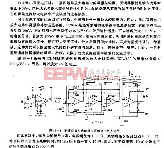 构成的微小直流电压放大器电路图片