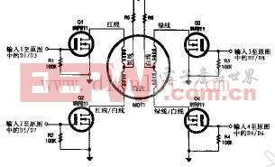 带有场效应管驱动器的步进马达电路
