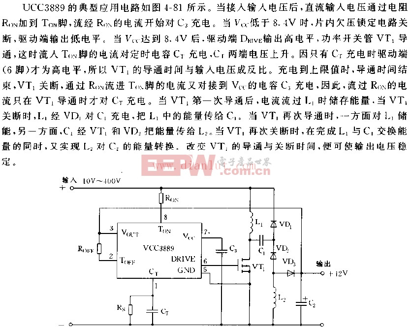 UCC3889的典型应用电路图