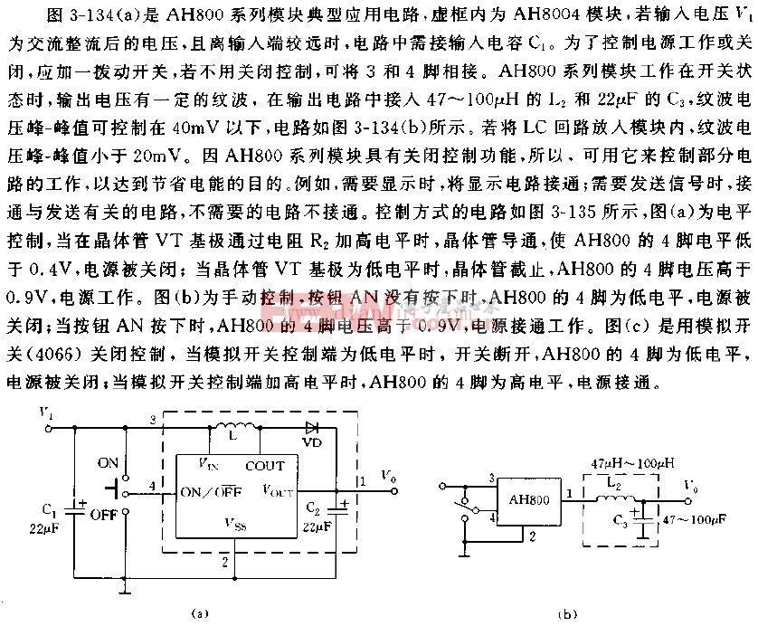 AH800的典型应用电路