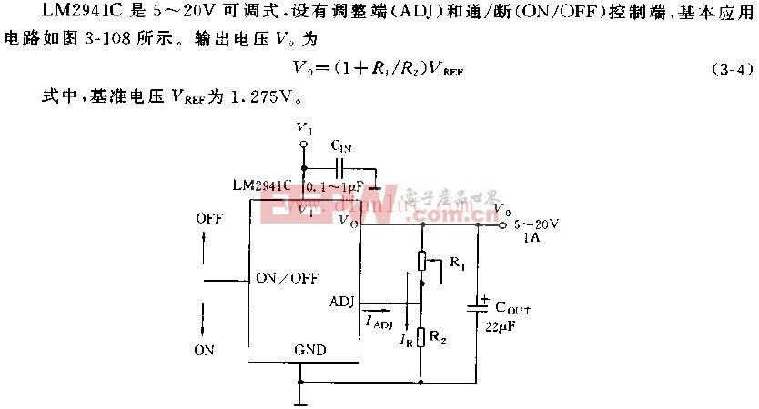 LM2941C的基本电路图