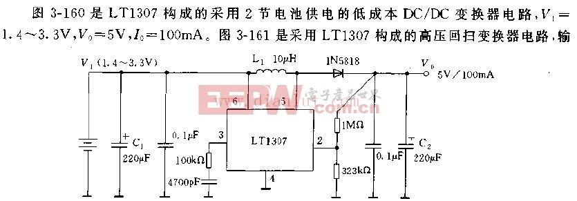 LT1307构成的低成本DC DC变换器电路图