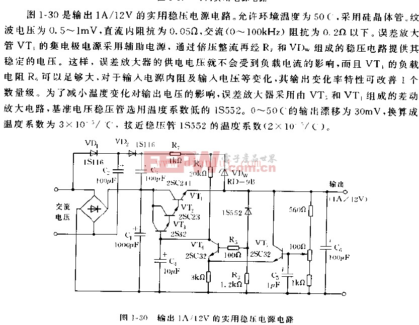 1A 12V的实用稳压电源电路图图片