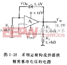 采用运放构成的提供精密基准电压的电路