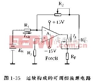 运放构成的可调恒流源电路