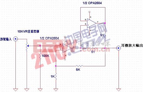 OPA2604设计的耳机功放电路