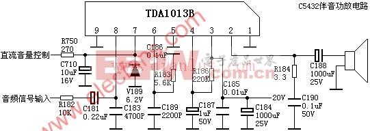 TDA1013伴音功放电路图