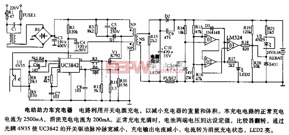 uc3842 lm324电动助力车充电器电路