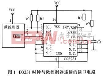 DS3231时钟与微控制器连接应用电路