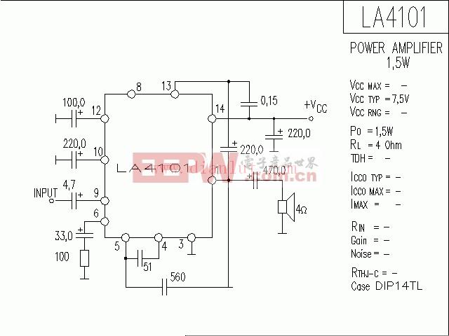 LA4101构成的功放电路