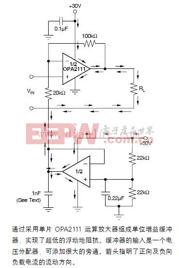 采用OPA2111构成单位增益缓冲器电路