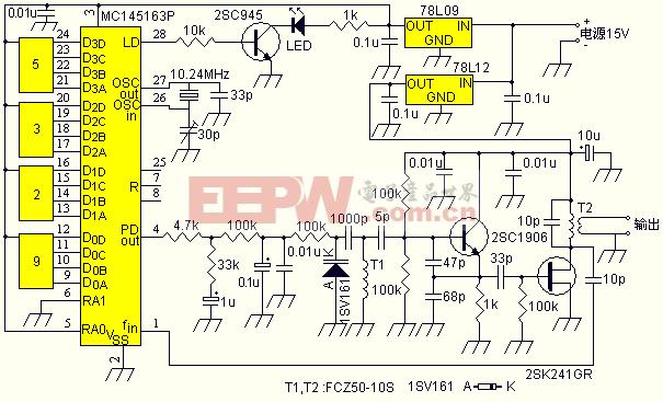 PLL-VCO电路图