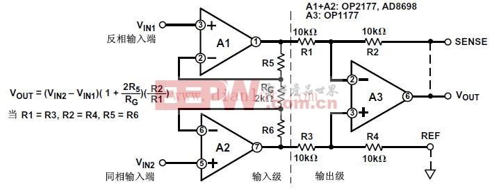 标准三运放仪表放大器电路