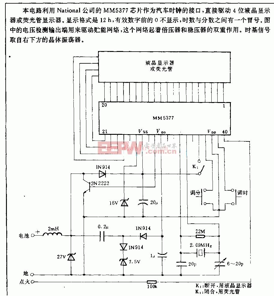 mm5377设计的汽车时钟电路