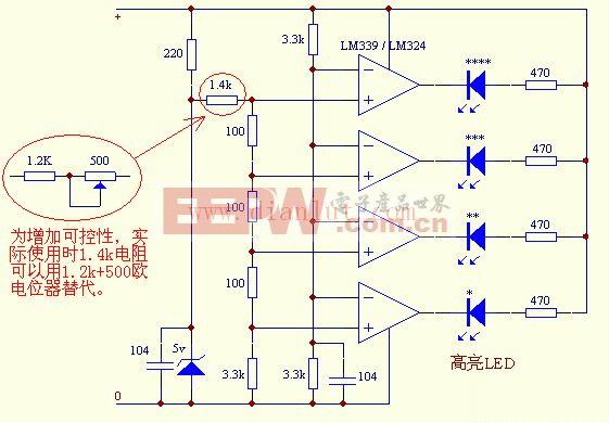 LM339来做电量显示