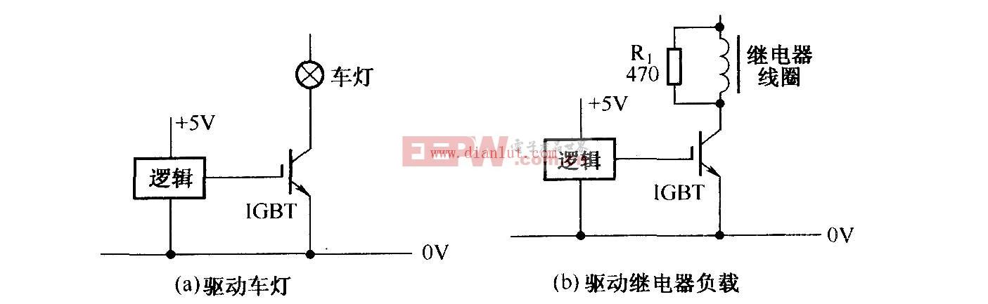 驱动车灯和继电器负载电路