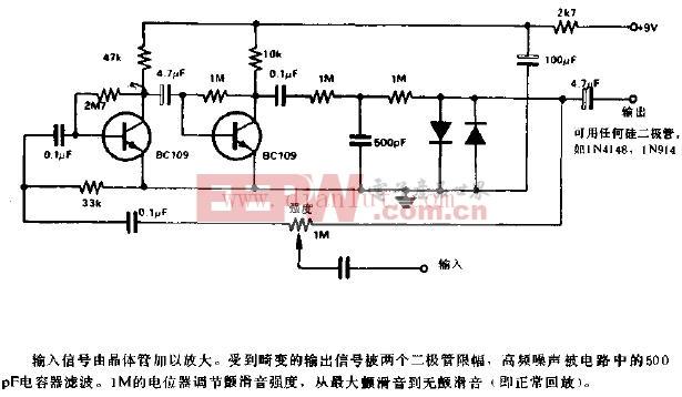 颤滑音箱1电路图-颤滑音箱1电路