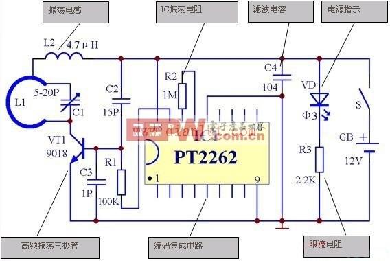 无线 门铃 遥控 编码 电路图/下面是[无线编码遥控门铃电路图]的电路图