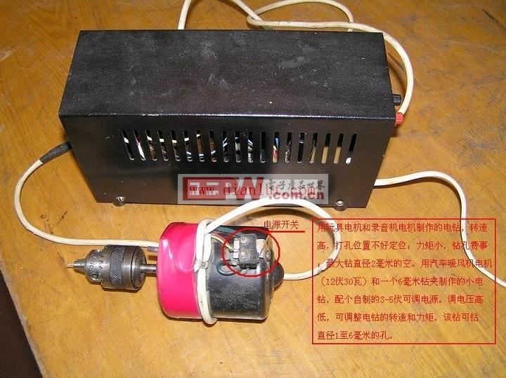 电子制作工具使用经验