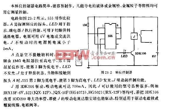 料位控制器电路