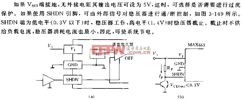 MAX663的通断控制电路图