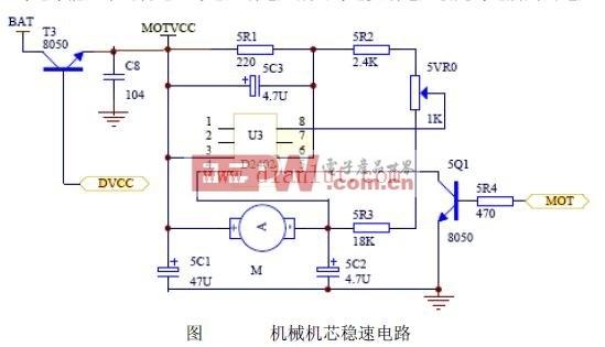 2V马达机械机芯稳速电路图片