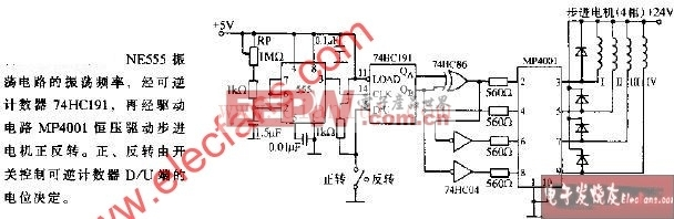 步进电机 正反 励磁 二相 电路图/四相步进电机的正反转二相励磁电路图