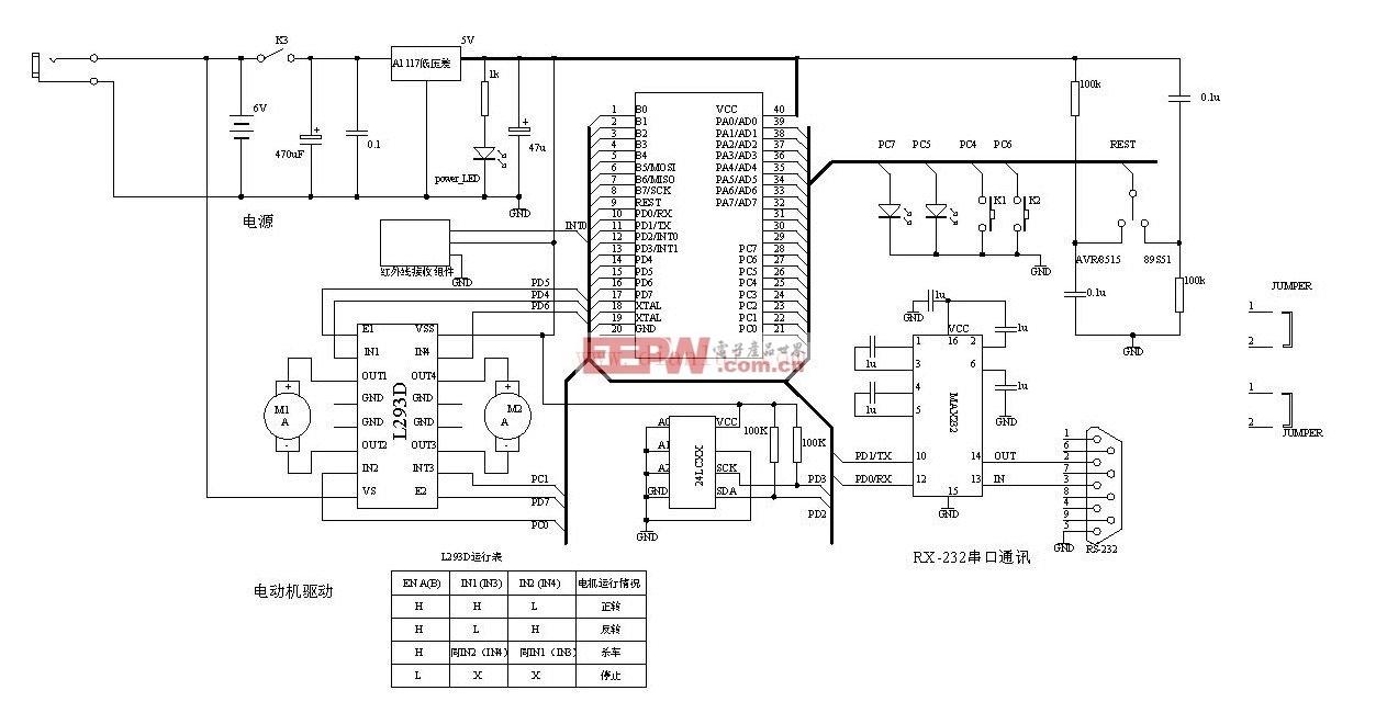 驱动 电路图 电机 l293/l293电机驱动电路图