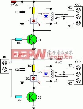 双继电器驱动电路