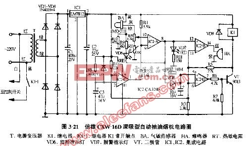 信雄cxw-16d深吸型自动抽油烟机电路图
