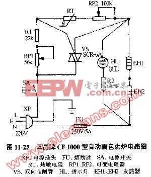 三晶牌CF-1000型自动面包烘炉电路图