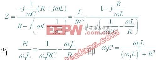 RLC并联谐振电路