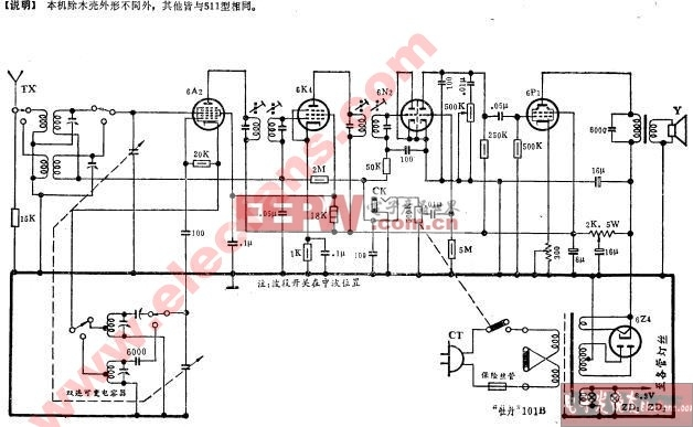 牡丹牌101-B型收音机原理图
