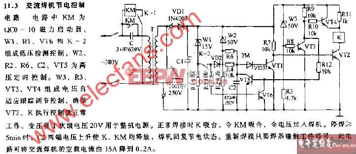 交流焊机节电控制电路图片