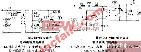 鼎铃RSC-9188型充电式电动剃须刀电路图