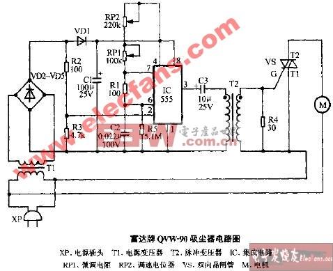 富达牌QVW-90吸尘器电路图