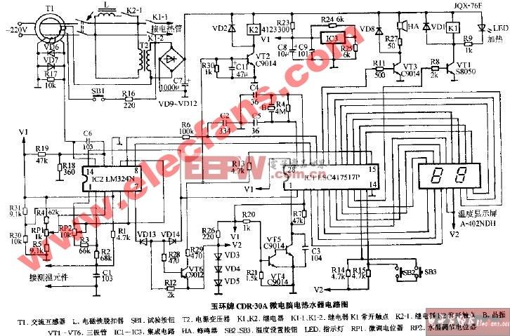 玉环牌CDR-30A微电脑电热水器电路图