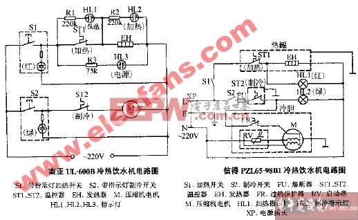 南亚UL-600B冷热饮水机电路图