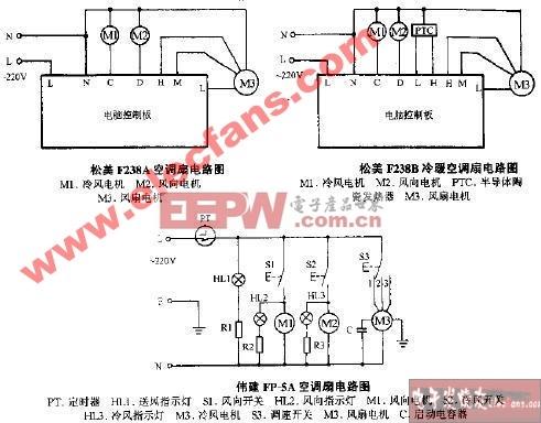 伟硅FP-5A空调扇电路图
