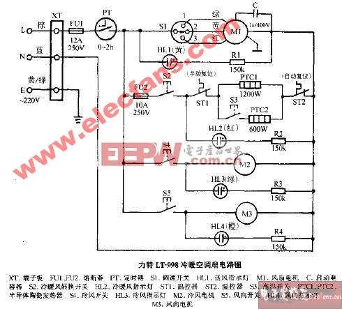 力特LT-998冷暖空调扇电路图