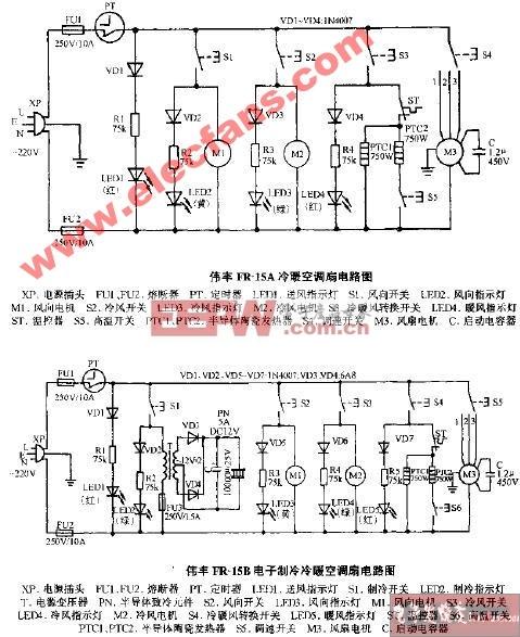 伟丰FR-15B电子制冷冷暖空调扇电路图
