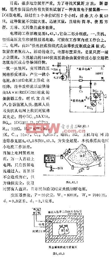 电子 捕鼠 器 电路图 电路图 电子产品世界高清图片