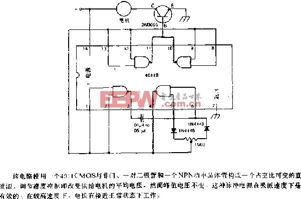 速度 直流电机 电路图 控制/直流电机速度控制电路图